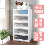 《真心良品》白色積木系統式5抽收納櫃180L