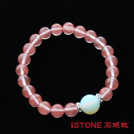 石頭記 草莓晶8mm手鍊-愛情運勢