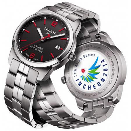 TISSOT PR100 亞運會特別版機械腕錶-黑 T0494071106700