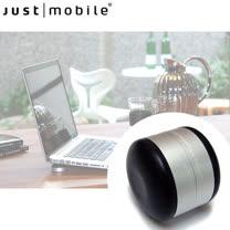 Justmobile Lazy Couch 可攜式筆記型電腦、iPad散熱墊