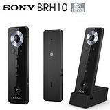 SONY BRH10 藍芽遙控器(免持聽筒) 黑