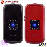 長江 Uta A588 3G 雙螢幕 智慧 老人手機
