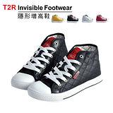 【T2R】名牌格紋隱形增高休閒鞋 增高7公分-黑-5600-0011 (原裝進口熱銷款)