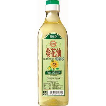 台糖葵花油1L