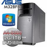 ASUS華碩 M32BF AMD A4-5300雙核心 Win8電腦(M32BFB-530KA8A)