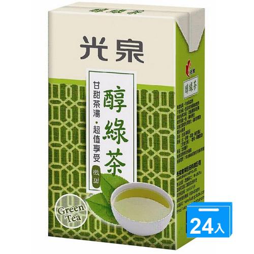 光泉微甜醇綠茶250ml^~24