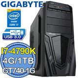 技嘉Z97平台【螺旋爭霸】Intel第四代i7四核 GT740-1G獨顯 1TB燒錄電腦