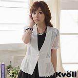 【KVOLL大尺碼】白色V領單扣網紗西裝短外套