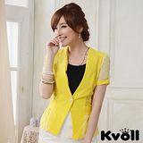 【KVOLL大尺碼】黃色V領單扣網紗西裝短外套