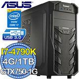 華碩Z97平台【薔薇魔劍】Intel第四代i7四核 GTX750-1G獨顯 1TB燒錄電腦
