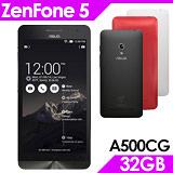 ASUS ZenFone 5(A500CG)(2G/32G版)極簡多核旗鑑機※贈3千行電+線材收納盒+收納包※