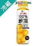 果汁時刻鮮摘柳丁汁290ml