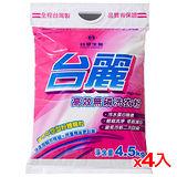 台麗高效無磷洗衣粉4.5kg*4(箱)