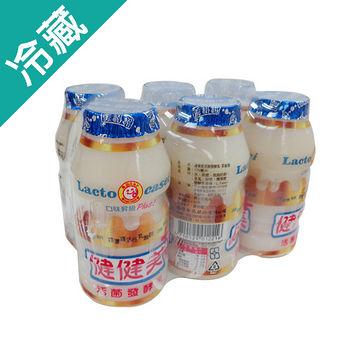 國信健健美活菌發酵乳升級版 175ml*6入