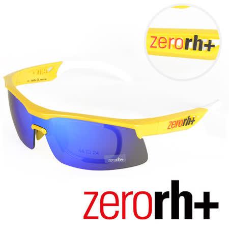 ZERORH+ 義大利康塔多競賽款(含近視專用內框)運動太陽眼鏡 RH757 08