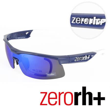 ZERORH+ 義大利康塔多競賽款(含近視專用內框)運動太陽眼鏡 RH757 10