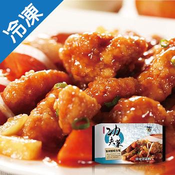 村子口功夫菜無刺糖醋魚塊500g