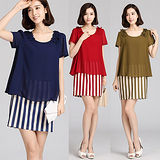 【麗質達人中大碼】1005條紋顯瘦假兩件包臀連衣裙(三色)