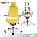 【Merryfair】WAU時尚運動款機能電腦椅(OA布)-萊姆黃白框