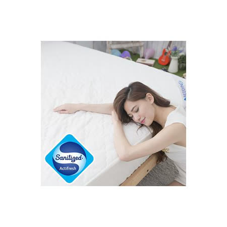 【Sanitized 山寧泰】防蟎抗菌床包式舒柔保潔墊-雙人