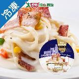 金品奶油白醬培根義大利麵350G/盒