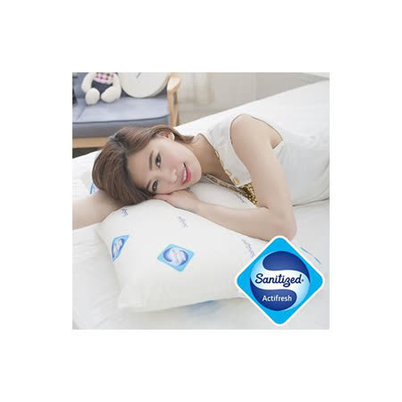 【Sanitized 山寧泰】防蟎抗菌天然釋壓乳膠枕