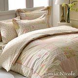 Tonia Nicole粉榭之格精梳棉兩用被床包組(特大)