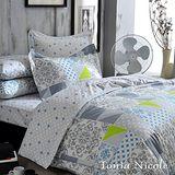 Tonia Nicole星藍爵士精梳棉兩用被床包組(加大)