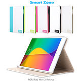 Smart Zone APPLE iPad MINI 2 Retina 木系列 側翻可立皮套