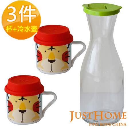 【Just Home】動物陶瓷馬克杯附冷水壺(3件組)