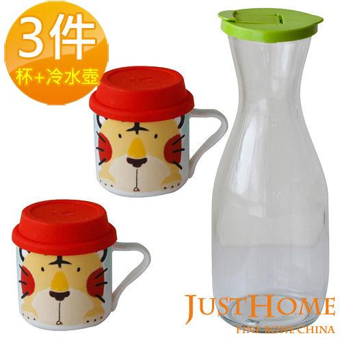 ~Just Home~動物陶瓷馬克杯附冷水壺^(3件組^)