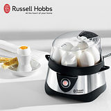 Russell Hobbs 英國羅素 蒸煮輕食機 (14048TW)