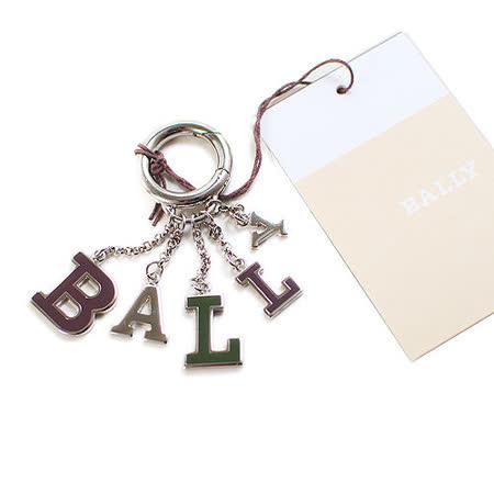 BALLY 6139296 LOGO字母鎖圈-紫/綠