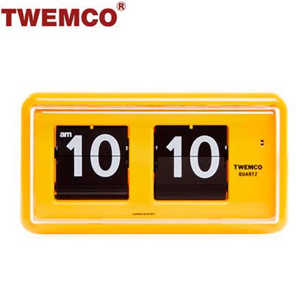 【TWEMCO】機械式 翻頁鐘 復古收藏 方形可壁掛及桌放 (QT-30 黃色)