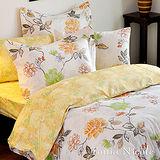 Tonia Nicole暖陽浮卉精梳棉兩用被床包組(特大)