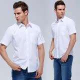 Paul simon易整燙素色短袖襯衫-白(15~17.5)