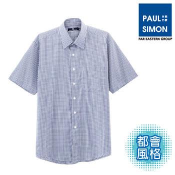 Paul simon都會風短袖襯衫-藍格(15~18)