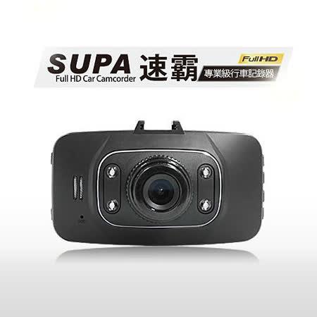 速霸CR1000 超廣角120度 1080P行車記錄器(送16G TF卡)