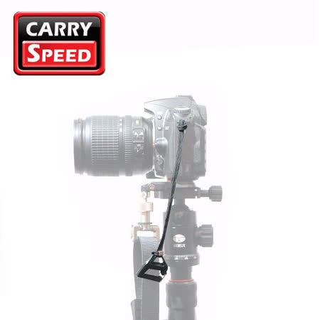 CARRY SPEED 速必達 Safty Strap 安全繫繩
