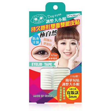 【部落客推薦】gohappy快樂購物網E‧Heart 伊心 持久隱形雙面雙眼皮貼 女用 3mm寬版有效嗎南西 店