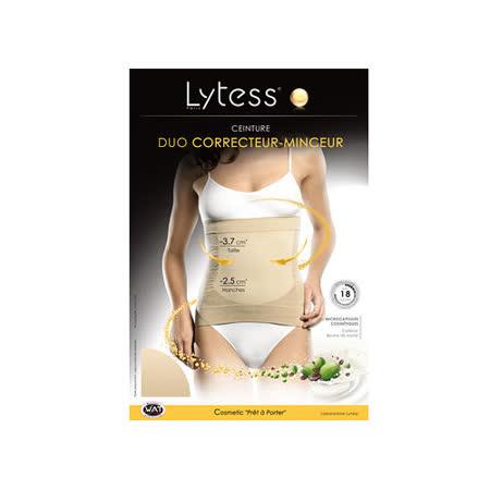 【法國Lytess】魔術塑身腰帶(男女共用)XXXL