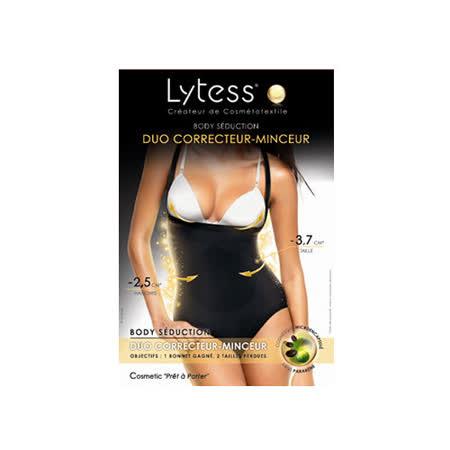 【法國Lytess】魔術美胸連身衣