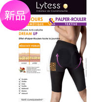 【法國Lytess】按摩緊緻束腹翹臀5分褲