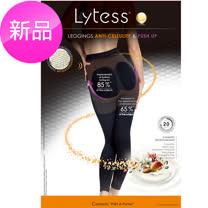 【法國Lytess】按摩緊緻束腹翹臀9分褲