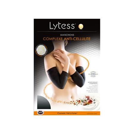 【法國Lytess】塑身袖套