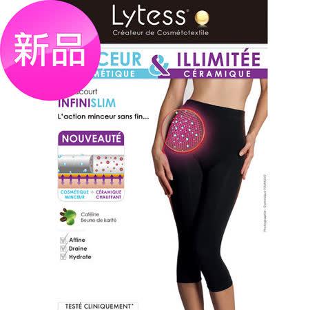 【法國Lytess】雙效纖體瓷雕7分褲