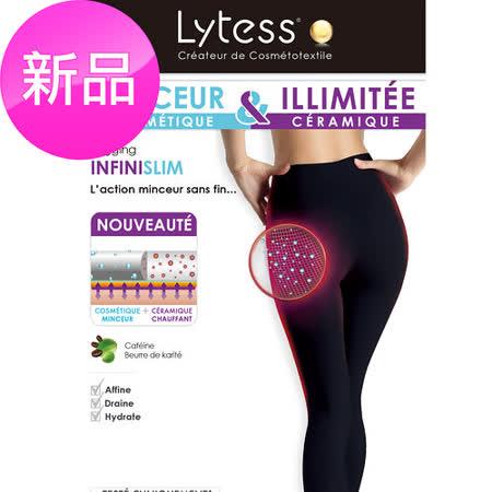 【法國Lytess】雙效纖體瓷雕9分褲
