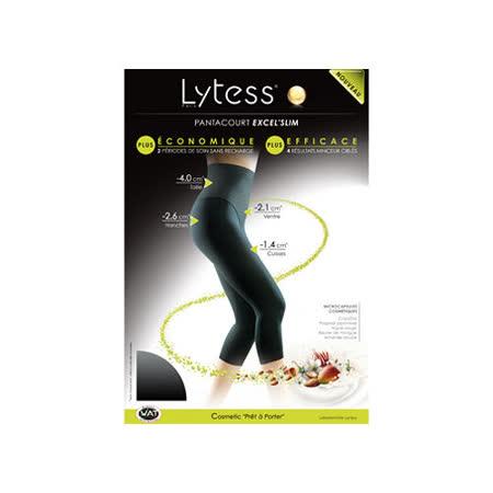 【法國Lytess】纖體高腰無痕7分褲