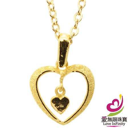 [ 愛無限珠寶金坊 ]   0.29 錢 - 呵護最愛- 黃金吊墜 999.9