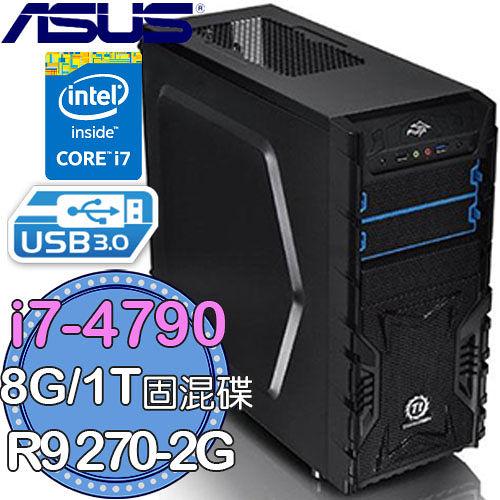 華碩H97平台【暗影黑爪】Intel第四代I7四核 R9 270-2G獨顯 1TB固混碟 燒錄電腦